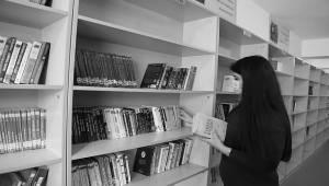Görece Kütüphanesi Yeni Yerinde