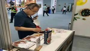 Türk gıda ürünleri Çin pazarında tanıtıldı